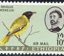 Ethiopia 1963 Ethiopian Birds (2nd Group)