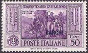 Italy (Aegean Islands)-Carchi 1932 50th Anniversary of the Death of Giuseppe Garibaldi e