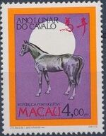 Macao 1990 Year of the Horse a