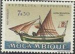 Mozambique 1963 Development of Sailing Ships n
