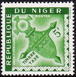 Niger 1962 Cross of Agadez - Postage Due Stamps e