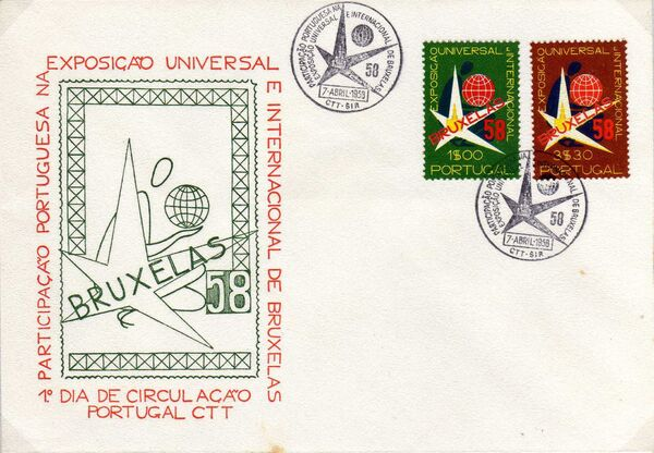 Portugal 1958 Universal & International.Exposition Brussels e