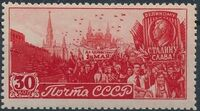 Soviet Union (USSR) 1947 May Day Parade in Red Square a