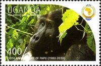 Uganda 2011 30th Anniversary of Pan African Postal Union (PAPU) d