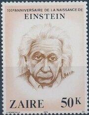 Zaire 1980 100th Anniversary of the Birth of Albert Einstein e