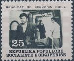 Albania 1977 Albanian Films c