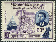 Cambodia 1960 Opening of the port of Sihanoukville c