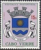 Cape Verde 1961 Arms of Towns of Cape Verde k