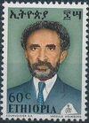 Ethiopia 1973 Emperor Haile Sellasie I l