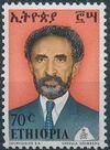 Ethiopia 1973 Emperor Haile Sellasie I m