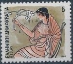 Greece 1986 Greek Gods a