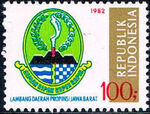 Indonesia 1982 Provincial Arms (3rd Group) b