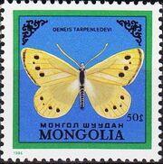 Mongolia 1986 Butterflies and Moths d
