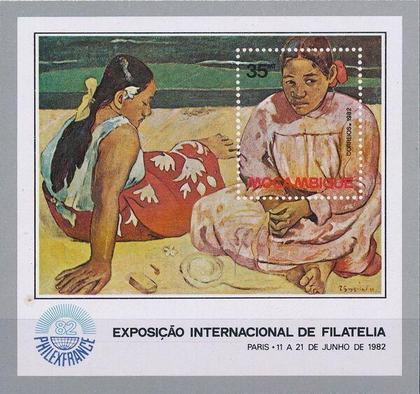 Mozambique 1982 International Stamp Exhibition Philexfrance '82 b