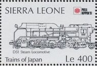 Sierra Leone 1991 Phila Nippon '91 - Japanese Trains k