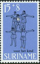 Surinam 1968 Child Welfare b