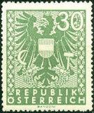 Austria 1945 Coat of Arms m