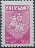 Belarus 1993 Coat of Arms of Republic Belarus (4th Group) a