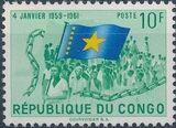 Congo, Democratic Republic of 1961 2nd Anniversary of Congo Independence Agreement d