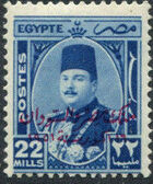 Egypt 1952 Stamps of 1937-1951 Overprinted k