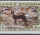 Ethiopia 1987 Simien Fox (Canis simensis)