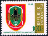 Indonesia 1982 Provincial Arms (5th Group)