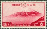 Japan 1936 Fuji-Hakone National Park c