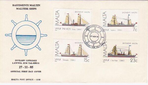 Malta 1985 Maltese Ships (3rd Series) FDCa