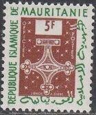 Mauritania 1961 Cross of Trarza c