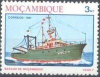 Mozambique 1981 Ships of Mozambique c