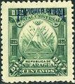 Nicaragua 1895 Official Stamps Overprinted in Blue d.jpg
