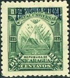 Nicaragua 1895 Official Stamps Overprinted in Blue d