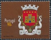 Portugal 1996 Arms of the Districts of Portugal (1st Group) d