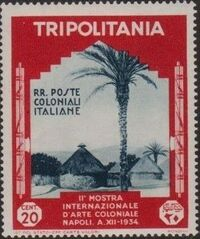 Tripolitania 1934 2nd Colonial Arts Exhibition in Naples c
