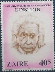 Zaire 1980 100th Anniversary of the Birth of Albert Einstein a