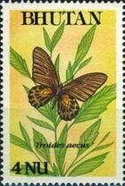 Bhutan 1990 Butterflies e