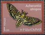 Bulgaria 1975 Moths a