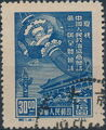 China (People's Republic) 1949 1st session of Chinese People's Consultative Political Conference e.jpg