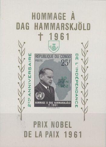 Congo, Democratic Republic of 1962 Homage to Dag Hammarskjöld SSb