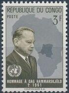 Congo, Democratic Republic of 1962 Homage to Dag Hammarskjöld f