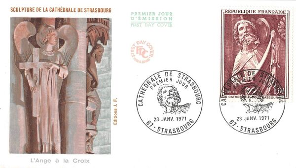 France 1971 Artistic Series (1st Group) FDCb