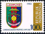 Indonesia 1982 Provincial Arms (6th Group) a