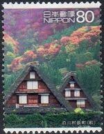 Japan 2002 World Heritage (2nd Series) - 9 Villages of Shirakawa-go & Gokayam b