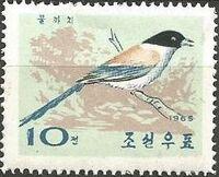 Korea (North) 1965 Korean Birds d