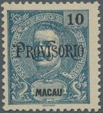 "Macao 1902 Carlos I of Portugal Surcharged in Black ""PROVISORIO"" d"
