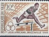 Niger 1965 1st African Games