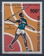Niger 1978 National University Games' Championships d