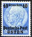 Poland-General Government 1939 Stamps from German Empire 1905 Surcharged and Overprinted h.jpg