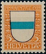 Switzerland 1922 PRO JUVENTUTE - Coat of Arms a