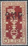 Trieste-Zone A 1949 Biennial Art Exhibition of Venice a